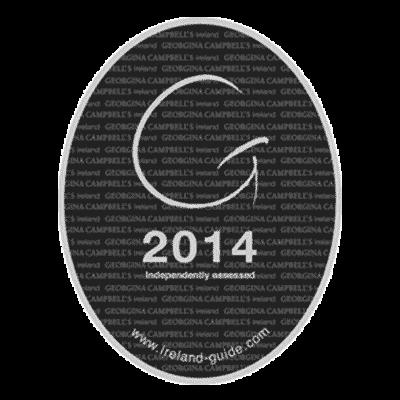 GEORGINA_2014_200x200
